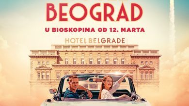 Photo of Hotel Belgrad (2020)