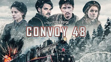 Photo of Convoy 48 (2019)